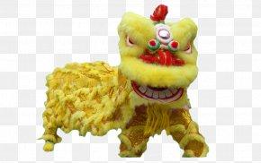 Featured Lion Dance - Lion Dance Performance Dragon Dance Festival PNG