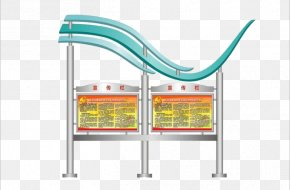 Textured Design Elements Billboards - Publicity PNG