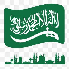 Saudia Map - Saudi Arabia Saudi National Day Vector Graphics PNG