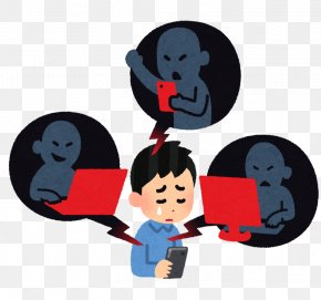 Lol - Name Calling Defamation Social Networking Service Harassment Internet PNG