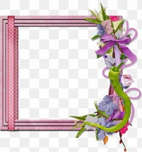 Picture Frames Download Clip Art PNG