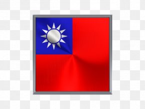 Metal Square - Republic Of China Picture Frames Rectangle PNG