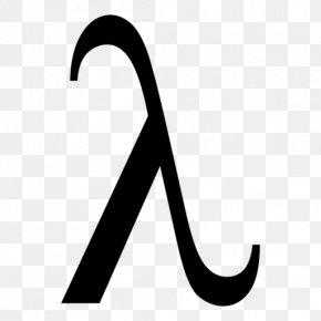 Lambda - Anonymous Function Lambda Calculus Functional Programming Programmer PNG