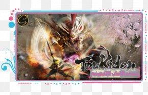 Toukiden Kiwami - Toukiden: Kiwami Toukiden: The Age Of Demons Toukiden 2 Yakuza Kiwami PlayStation Vita PNG
