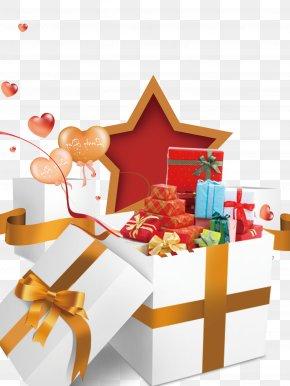 Creative Jingmeilihe - Gift Computer File PNG