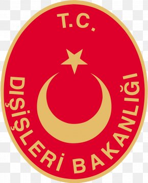 9 - National Defense University Prime Minister Of Turkey Ministry Of Foreign Affairs Foreign Minister National Emblem Of Turkey PNG
