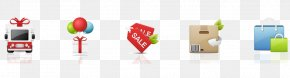 Gift Icon - User Interface Icon Design Icon PNG