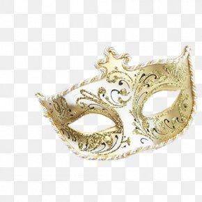 Mask - Mask Designer PNG