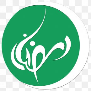 Ramadan - Ramadan Iftar Eid Al-Fitr Desktop Wallpaper Suhur PNG