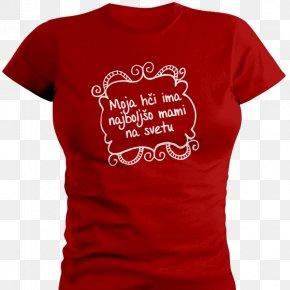 Best Mom - T-shirt Clothing Hoodie Romper Suit PNG