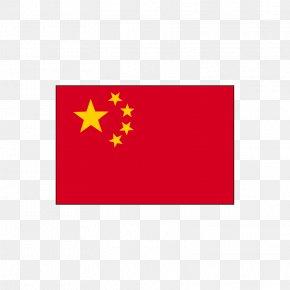 China Flag - Area 03120 Rectangle Flag Font PNG