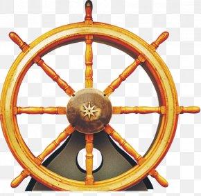 Retro Steering Wheel - U4e16u754cu4e0au6700u4f1fu5927u7684u52b1u5fd7u4e66 How To Win Friends And Influence People Think And Grow Rich How To Stop Worrying And Start Living U4ebau6027u7684u5f31u70b9 PNG