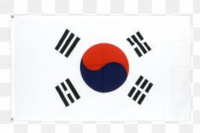 South Korea Flag - Flag Of South Korea Coloring Book Korean War PNG
