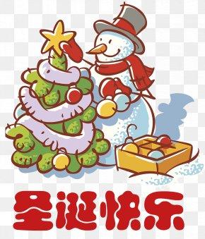 Christmas Tree Snowman - Christmas Tree Santa Claus Clip Art PNG