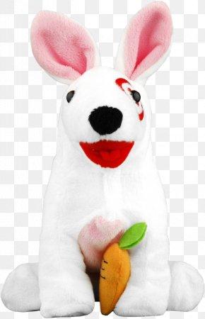 Easter Bunny - Dog Easter Bunny Puppy Domestic Rabbit Bullseye PNG