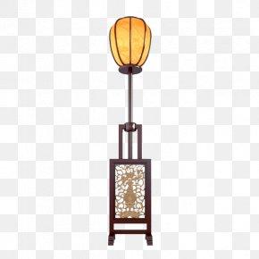 Classic Floor Lamp - Lamp 3D Computer Graphics 3D Modeling Light Fixture PNG