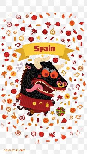 Cartoon Wild Boar - Clip Art PNG