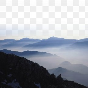 Endless Mountain Fog Landscape Plan - Fog Landscape Euclidean Vector PNG