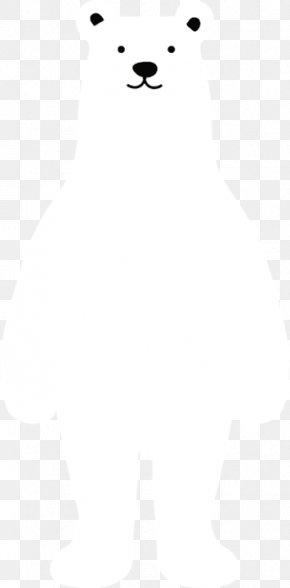 Blackandwhite Logo - White Text Line Font Logo PNG