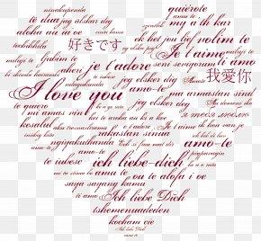 International Heart Love Transparent Clip Art Image - Love Language Phrase Arabic Translation PNG