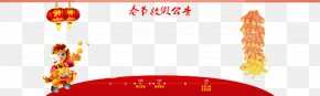 Chinese New Year Holiday Announcement Border - Chinese New Year Download Graphic Design PNG
