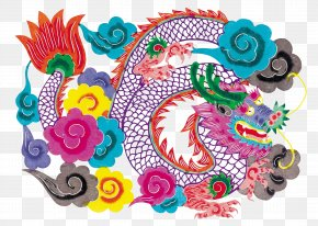 Chinese Wind Folk Crafts Traditional Paper Cutting Pattern Dragon - China Chinese Dragon Stock Illustration Illustration PNG