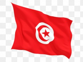 Flag - Flag Of Tunisia Gallery Of Sovereign State Flags Flag Of Afghanistan PNG