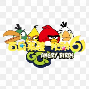 Angry Bird - Angry Birds Poster PNG