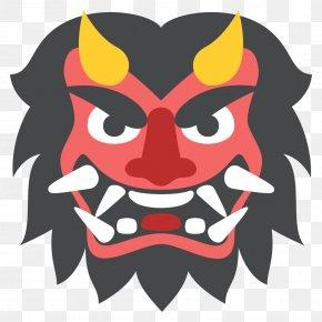 Emoji - Emoji Thumb Signal Ogre Smile PNG