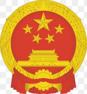 Tiananmen - National Emblem Of The People's Republic Of China Coat Of Arms Flag Of China Tiananmen PNG
