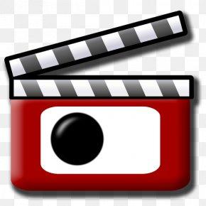 Cinima - Cinema Film Industry Filmmaking Lollywood PNG