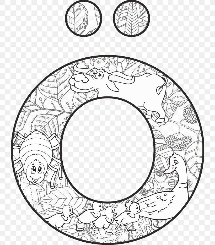 Kleurplaten Mandala Letters.Coloring Book Letter Mandala Child English Alphabet Png