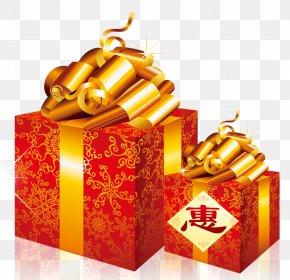 Gift Gift Ribbon - Gift Clip Art PNG