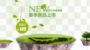 Green Lawn - Poster Gratis PNG