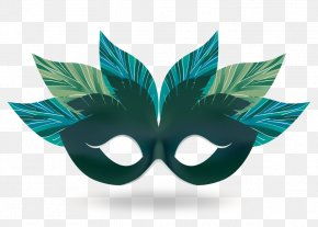Mask - Mask Icon PNG
