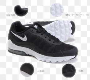 Nike Nike Sneakers - Skate Shoe Sneakers Sportswear PNG