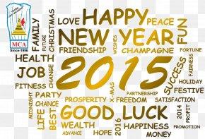 Chinese New Year - New Year's Day Wish 0 Puthandu PNG
