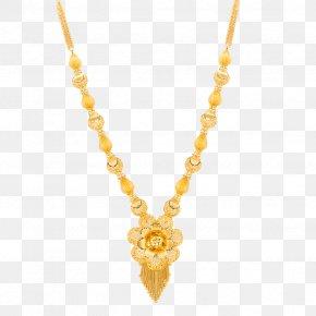 Jewellery - Jewellery Necklace Gold Jewelry Design Wedding Sari PNG