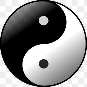 Yin Yang - Yin And Yang The Book Of Balance And Harmony Clip Art PNG