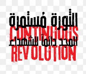 Ramadan Typographic - Graphic Design Type Designer Font PNG