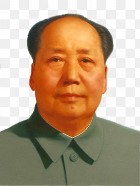 MAO ZEDONG - Tiananmen Square Protests Of 1989 Mao Zedong Communist Party Of China PNG