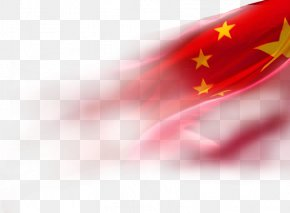 Shading Section Flags To Celebrate The Founding Seventy-one - National Day Of The Republic Of China Flag Of China PNG