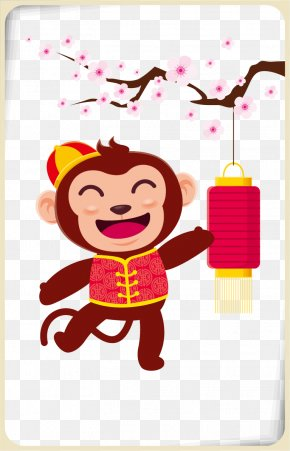 Creative New Year Happy New Year - Chinese New Year Lunar New Year Illustration PNG