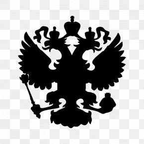 Russia - Coat Of Arms Of Russia Double-headed Eagle Symbol PNG