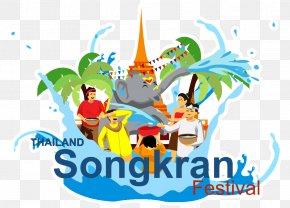 Happy Festival - Khaosan Road Songkran Vector Graphics Euclidean Vector Illustration PNG