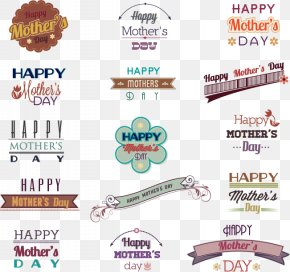 Happy Mother's Day Image Vector Image - Mother's Day Birthday Greeting Card PNG