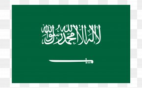 Saudia - Flag Of Saudi Arabia Flag Of The United States Flag Of Afghanistan PNG