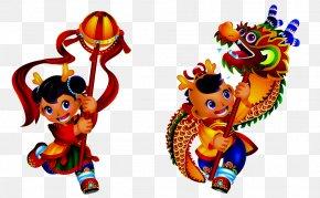 Temple Fair Dragon Dance - Dragon Dance Lion Dance Chinese New Year PNG