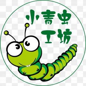 Trademarks Small Caterpillar Template Material - Trademark Clip Art PNG