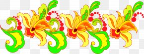Floral - Flower Drawing Photography Clip Art PNG